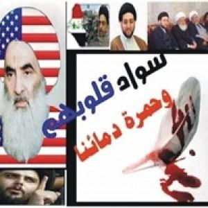 bahaya_dan_ancaman_syiah
