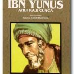 ibnu yunus