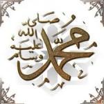 Nabi Musa as menubuwatkan kedatangan Nabi Muhammad saw