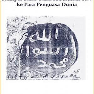 Stempel Surat Nabi Muhammad Saw