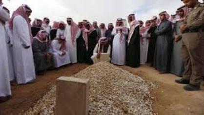 Bentuk Kuburan Raja Arab Saudi, Abdullah bin Abdulaziz. Meninggal pada Jumat (23/1/2015).