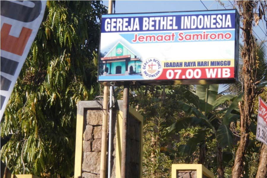 Foto plang GBI Samirono yang belum lama diresmikan