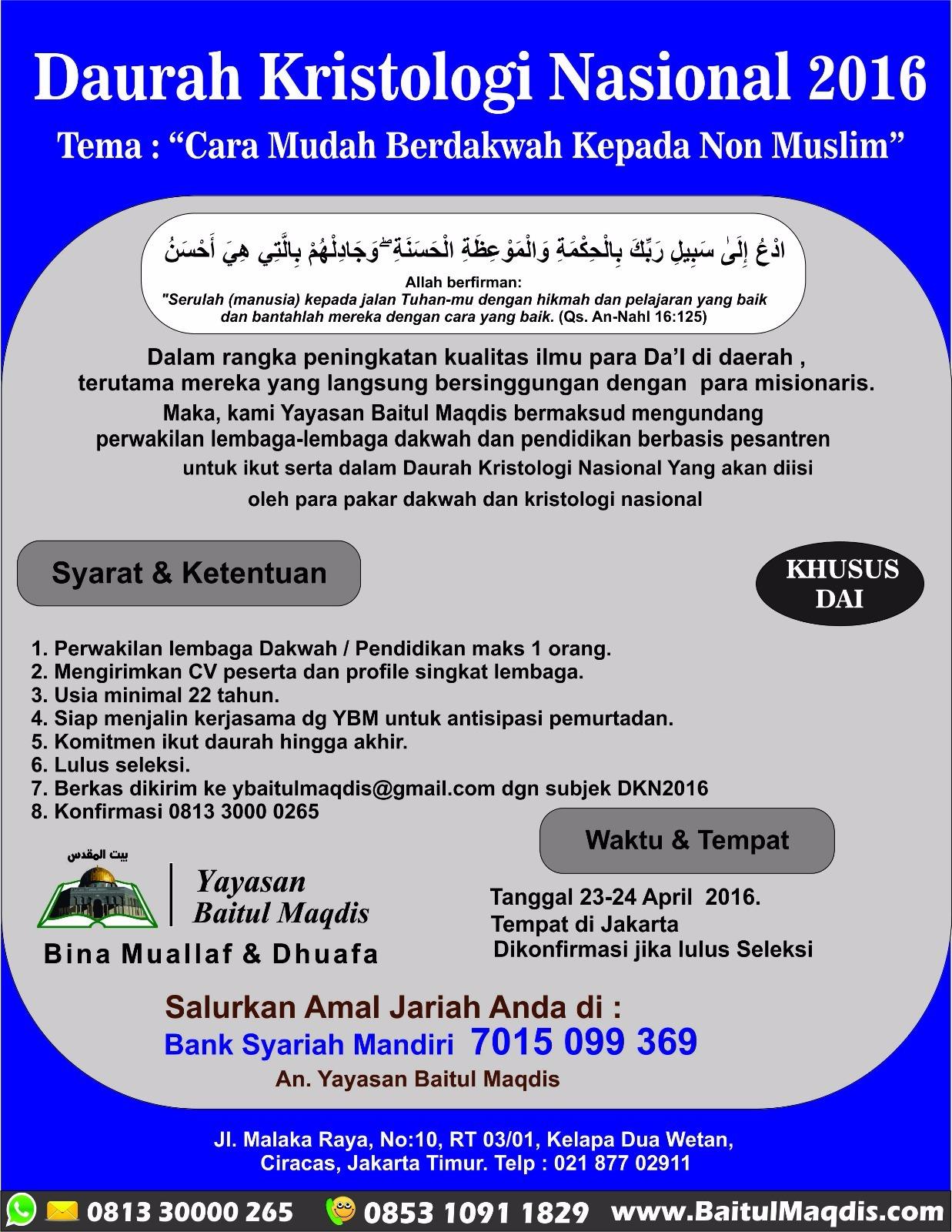 Brosur Daurah Kristologi Nasional Yayasan Baitul Maqdis.