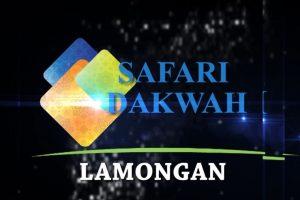 KONDISI UMMAT ISLAM PEDALAMAN LAMONGAN