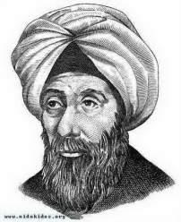98 Ilmuan Sains dan Teknologi Muslim Yang Dilupakan Dunia Modern