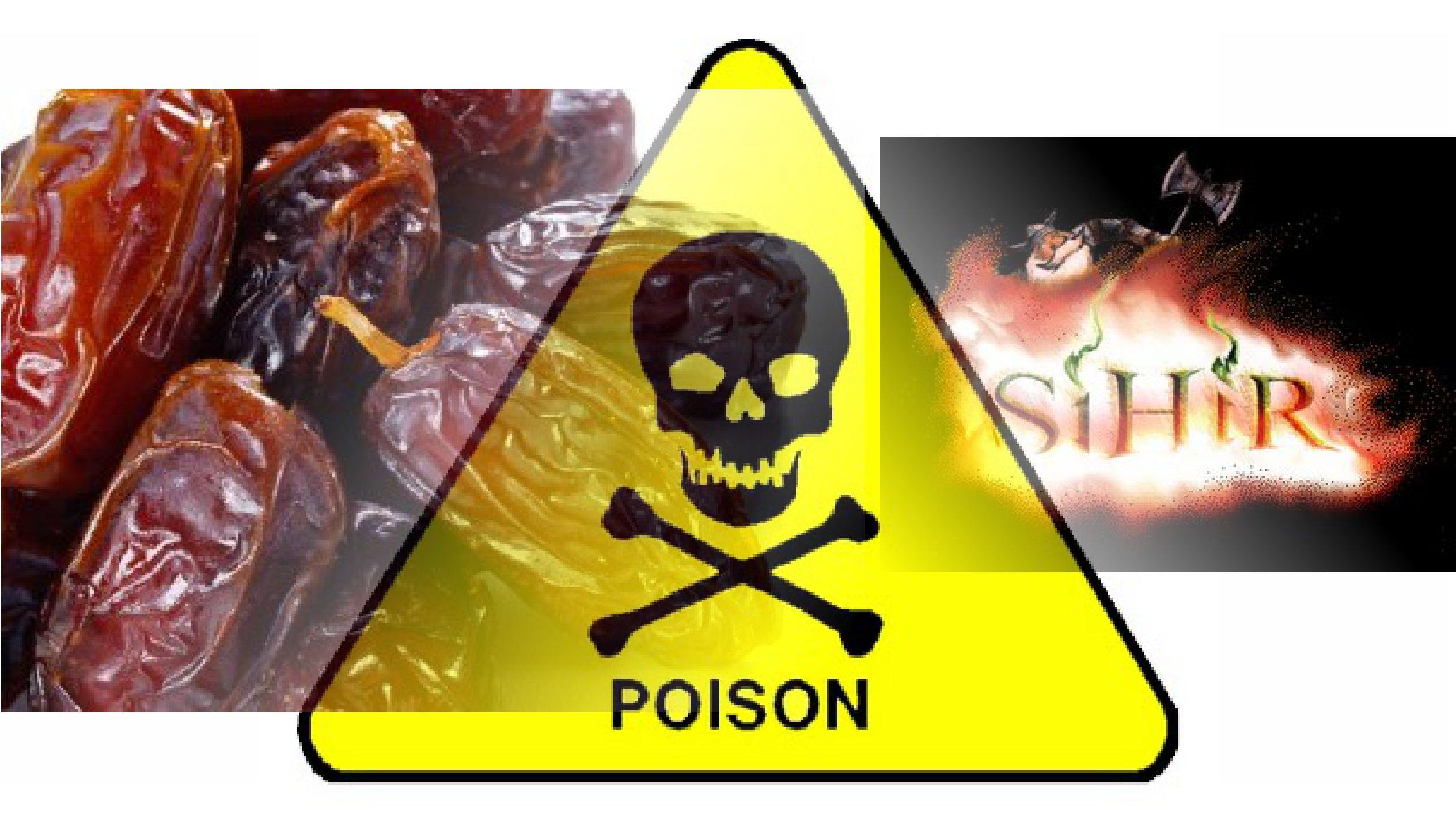 Kurma Sebagai Penangkal Racun dan Sihir