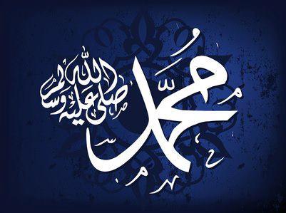 Bukti Bahwa Muhammad Adalah Seorang Utusan Allah