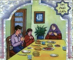 Mukjizat Makan Sehat Ala Rasulullah
