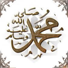 Ketika Perjanjian Lama Meramalkan Kedatangan Nabi Muhammad saw