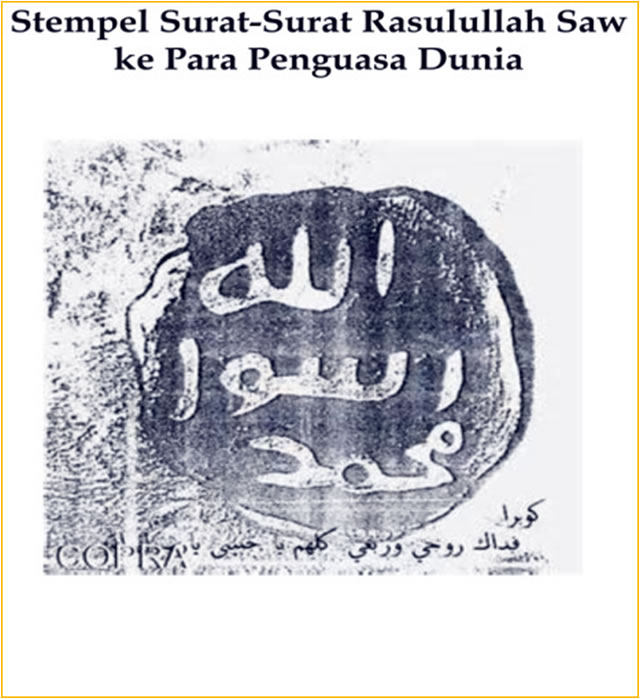 Syam Organiger : Lambang Bendera Syahadat Bukan Hak Paten ISIS, Itu Stempel Kenabian Muhammad SAW