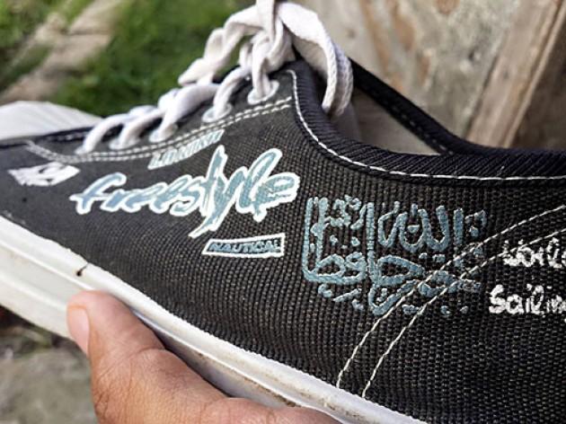 Innalillahi!!! Ayat Al-Qur'an di Sepatu Lagi-lagi Kasus Pelecehan Agama Terulang Kembali