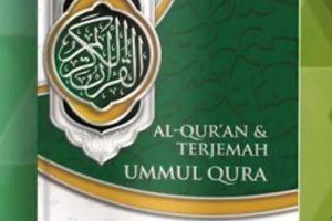 MARI BERWAKAF AL-QUR'AN UNTUK MUALLAF DAN DHUAFA